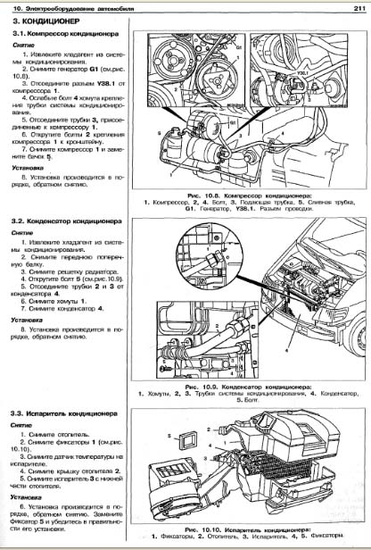 Инструкция По Эксплуатации Mercedes Benz Vito
