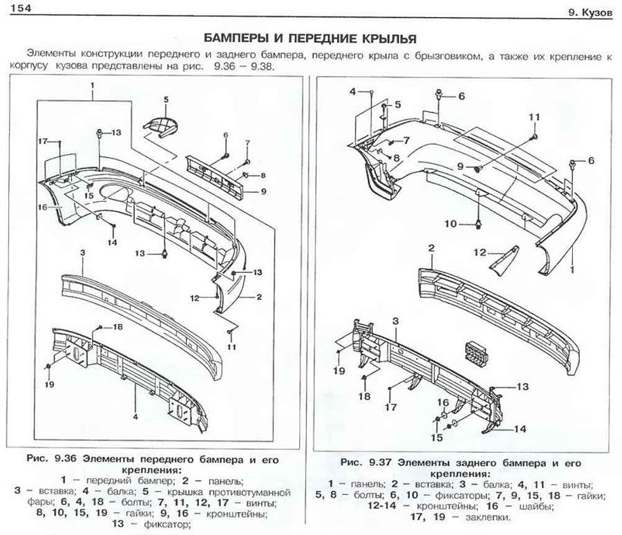 скачать инструкция по ремонту шевроле ланос